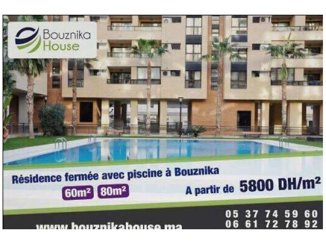 Photo appartements image 1/1