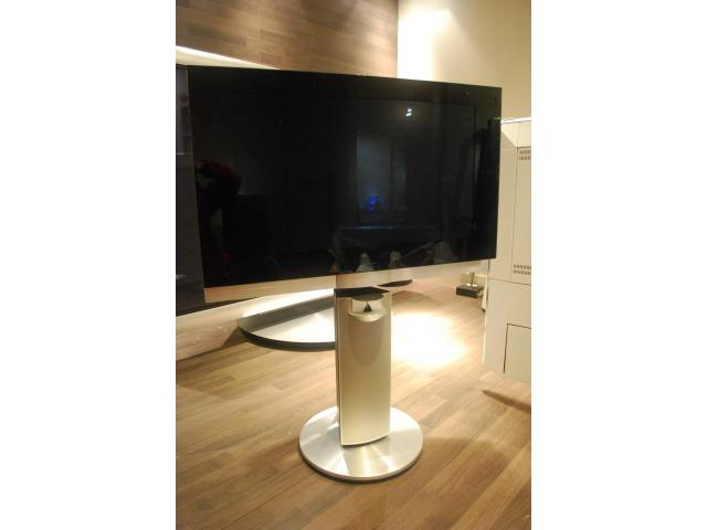 bang olufsen beovision 7 32 lecteur dvd et cd. Black Bedroom Furniture Sets. Home Design Ideas