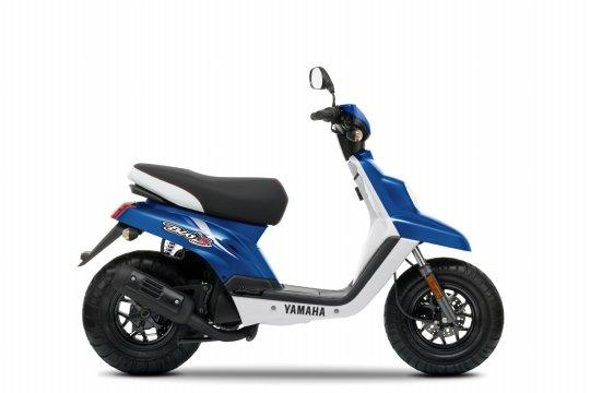 scooter yamaha 50cc bws comme neuf servi 3 mois perpignan 66000. Black Bedroom Furniture Sets. Home Design Ideas