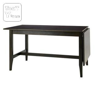 table rabat leksvik ikea toulouse 31000. Black Bedroom Furniture Sets. Home Design Ideas