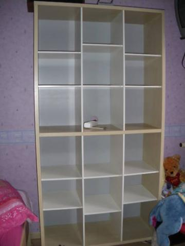 vends biblioth que ikea indre et loire. Black Bedroom Furniture Sets. Home Design Ideas