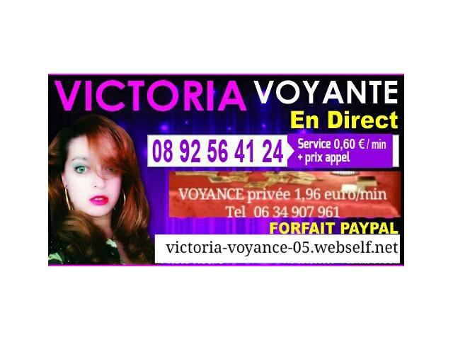 Photo Victoria voyance sans attente 08 92 564 124 image 1/1